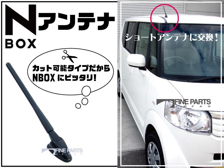 NBox用ドアロック連動ミラー格納